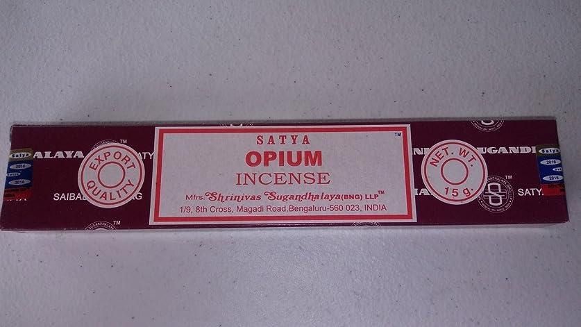 疎外ジェーンオースティンSatya Opium Incense Stick --- 15グラム