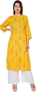 Antarmana Fashions Yellow Cotton Kurti Palazzo Set For Women. PCS-12