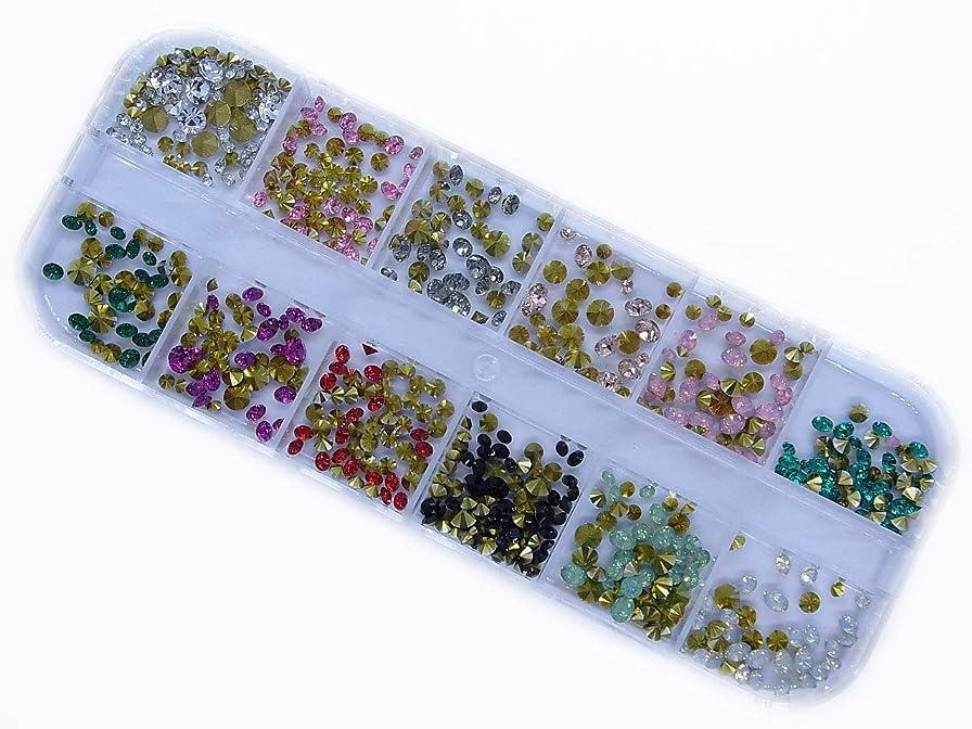 人瞑想的経験的【jewel】高品質 12色 Vカットストーン ミックス ラインストーン ダイヤモンドカット ジェルネイル デコ素材 … (Vカットストーン ミックス)