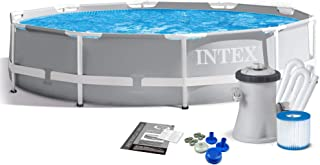 Intex Prism Frame Above Ground Pool Round With Filter 305cmx76cm - 26702