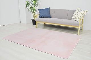 いろどりSTREETラグ 約130×185cm 約1.5畳サイズ ピンク 3シーズン使えるマイクロファイバー