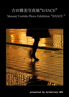 Masami Yoshida Photo Exhibition DANCE (Japanese Edition)