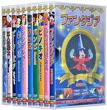 世界名作アニメ THE WORLD MASTERPIECE MOVIE 全10巻 (収納ケース付)セット [DVD]