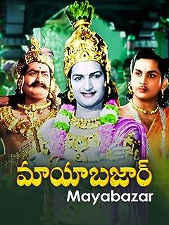 Indian Mythology Movies