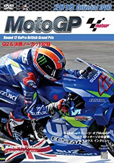 2019 MotoGP公式DVD Round 12 イギリスGP