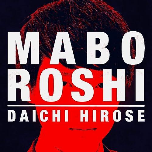MABOROSHI