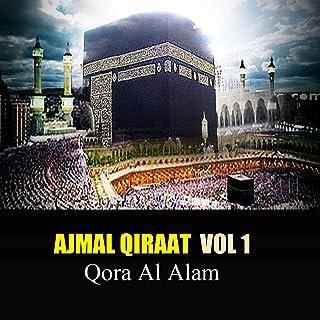 Ajmal Qiraat Vol 1 (Quran)
