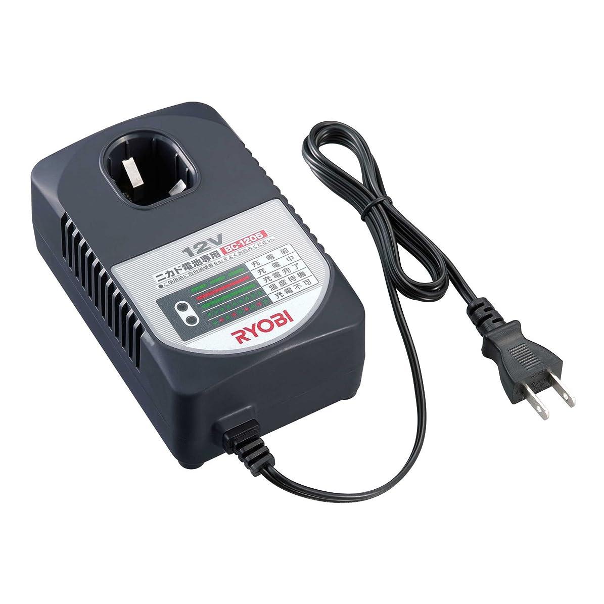 居住者商標ペアリョービ(RYOBI) 充電器 ニカド専用 BC-1205 12V 6406131