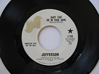 baby take me in your arms / i fell flat on my face 45 rpm single