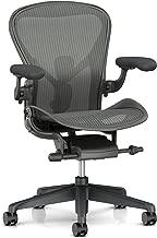 Herman Miller Aeron Task Chair: Tilt Limiter/Seat Angle - PostureFit SL - Fully Adj Arms - Dark Carbon Vinyl Armpad - Carpet Caster