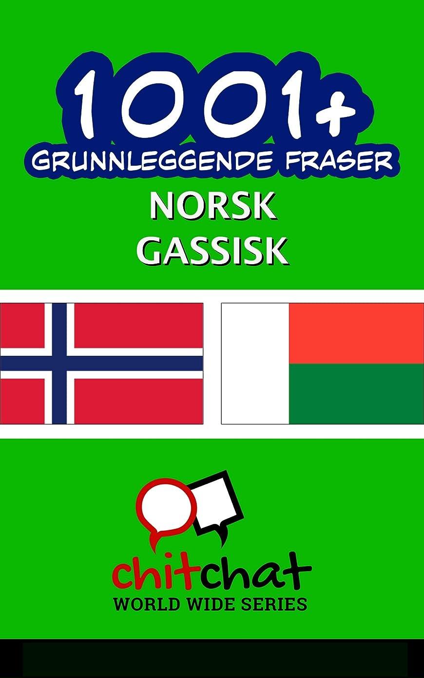 密鼻硬さ1001+ grunnleggende fraser norsk - Gassisk (Norwegian Edition)