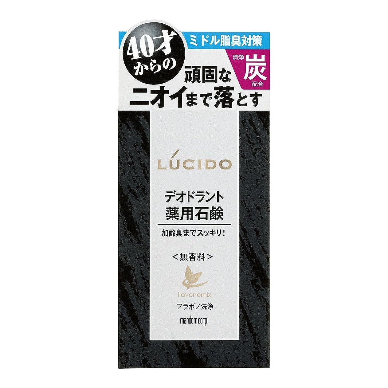 永遠にレタッチ達成可能ルシード 薬用デオドラント石鹸 100g(医薬部外品)