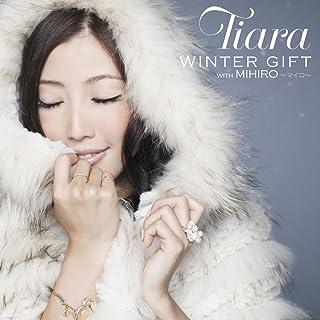 WINTER GIFT with MIHIRO ~マイロ~