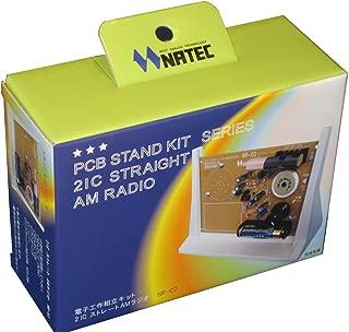 2ICストレートAMラジオ (電子工作組立キット)