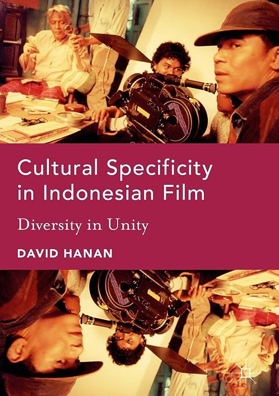 パントリーハンドブックビジョンCultural Specificity in Indonesian Film: Diversity in Unity (English Edition)