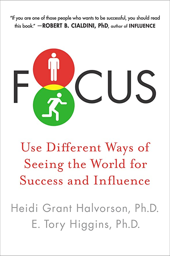 あざ鉱石設置Focus: Use Different Ways of Seeing the World for Success and Influence (English Edition)