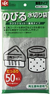 レック 水きり袋 再生原料使用 のびるタイプ 兼用 50P A-035