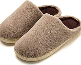 Winter New Cotton Slippers to Keep Warm Home Couple Slippers Simple Non-Slip Slippers Slippers Anti-Skid Indoor Cosy Shoes (Color : Khaki, Size : 44-45)