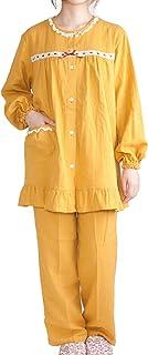 [パジャマ工房] レディース パジャマ 長袖 前開き 衿なし 綿100% 二重ガーゼ(ダブルガーゼ) [804]