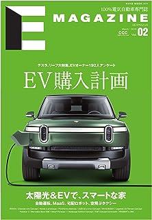 E MAGAZINE 2 (2019-04-10) [雑誌]
