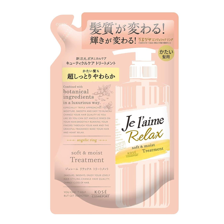 食品研磨レタスKOSE ジュレーム リラックス トリートメント (ソフト&モイスト) つめかえ かたい髪用 360mL