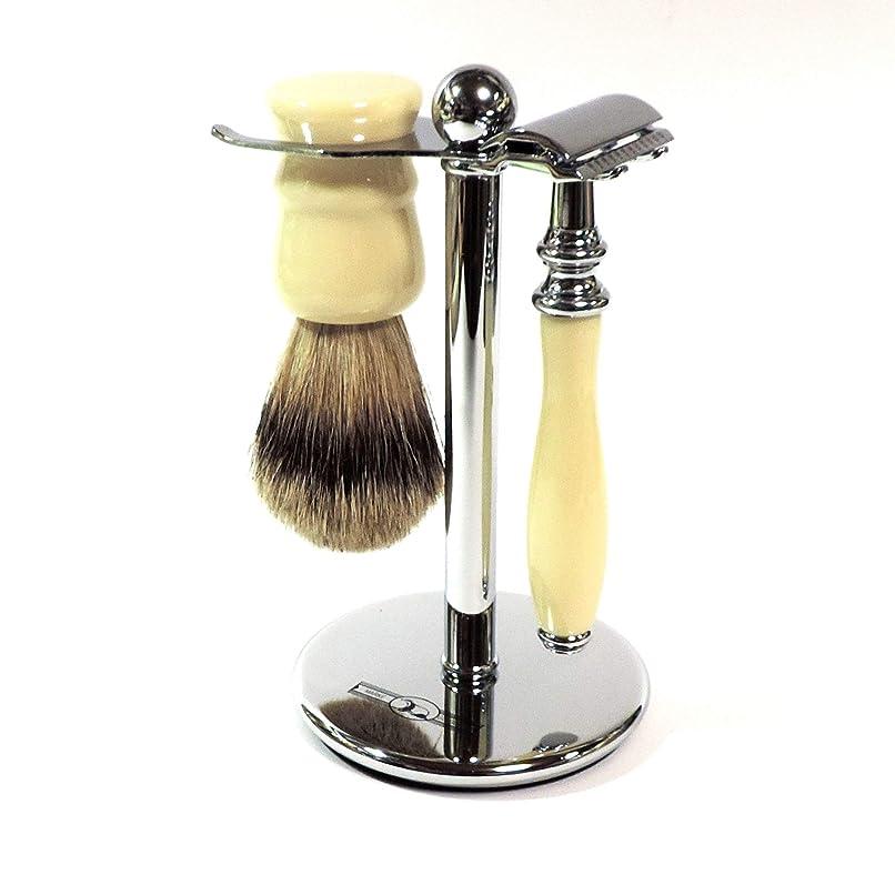 ボルトエミュレーションハイライト髭剃りシェービングセット アイボリー 両刃ホルダー クロム アナグマ毛ブラシ スタンド付 ドイツ?ディトマー社