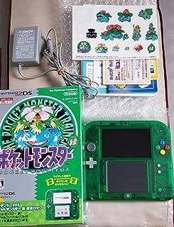 ニンテンドー2DS ポケットモンスター緑(グリーン) ポケモン限定パック