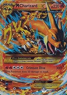 Pokemon - Mega-Charizard-EX (107) - XY Flashfire - Holo