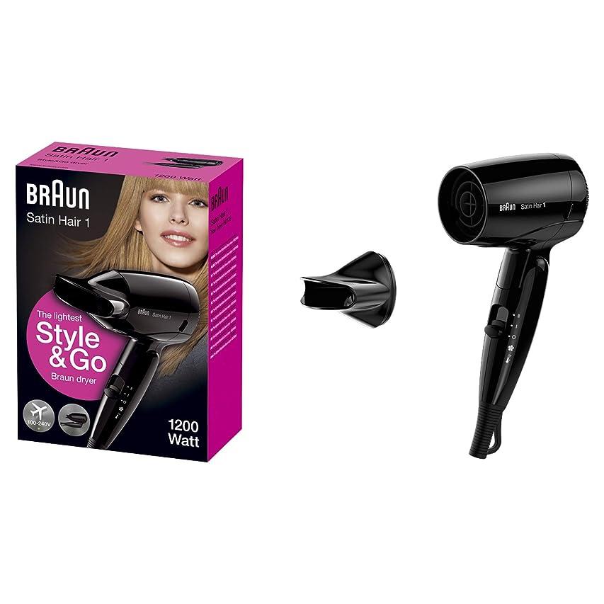 進化想像する有名BRAUN Satin Hair 1 HD 130 Style & Go