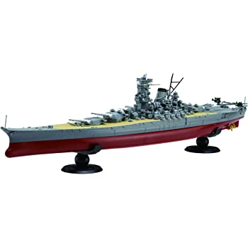 フジミ模型 1/700 艦NEXTシリーズ No.1 日本海軍戦艦 大和 (旧タイプ台座) 色分け済み プラモデル 艦NX1