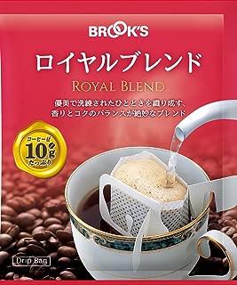 ブルックス ドリップバッグ コーヒー ロイヤルブレンド 10g×80袋