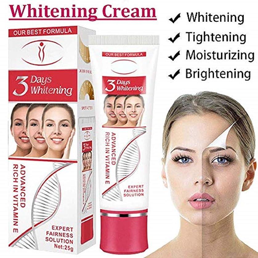 幸運なことにマオリ火山の(最高の価格と品質)2本x 25g Aichun Beautyホワイトニングクリーム用ダークスキンブリーチモイスチャライジングローション用ボディフェイスネックビキニ脇の下ダークレッグニープライベートパーツ)) (Best price and quality) 2pcs X 25g Aichun Beauty Whitening Cream for Dark Skin Bleaching Moisturizing Lotion For Body Face Neck Bikini Armpit Dark Legs Knees Private Parts)