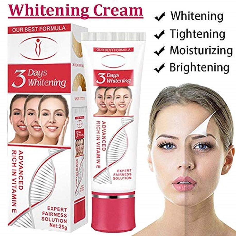 奨励抱擁電話する(最高の価格と品質)2本x 25g Aichun Beautyホワイトニングクリーム用ダークスキンブリーチモイスチャライジングローション用ボディフェイスネックビキニ脇の下ダークレッグニープライベートパーツ)) (Best price and quality) 2pcs X 25g Aichun Beauty Whitening Cream for Dark Skin Bleaching Moisturizing Lotion For Body Face Neck Bikini Armpit Dark Legs Knees Private Parts)