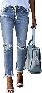 Sidefeel Women Vintage Denim Destroyed Ankle Length Skinny Jeans