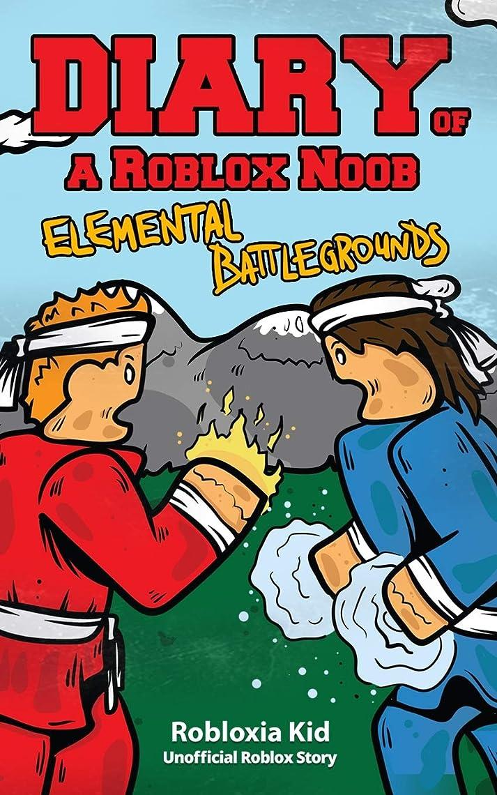 鏡解くマークDiary of a Roblox Noob: Elemental Battlegrounds