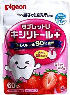 ピジョン 親子で乳歯ケア タブレットU ほんのりいちご味 60粒