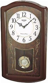 Rhythm Cmj321Nr06 Wooden Wall Clock Chime, Brown