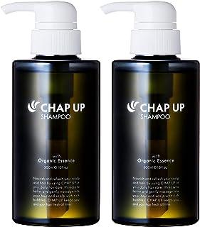 頭皮ケアに! チャップアップ ( CHAPUP ) CUシャンプー2本 男性用 スカルプ ケア (ノンシリコン オーガニック アミノ酸 系) 髪のハリ コシ 乾燥 メンズ