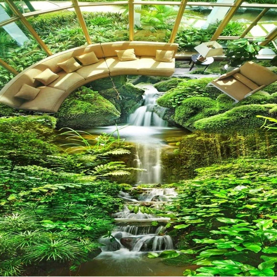 xbwy Custom Mountain Stream Natural Green Scenery Floor Painting 3D Balcony Flooring Wallpaper Mural-350X250Cm