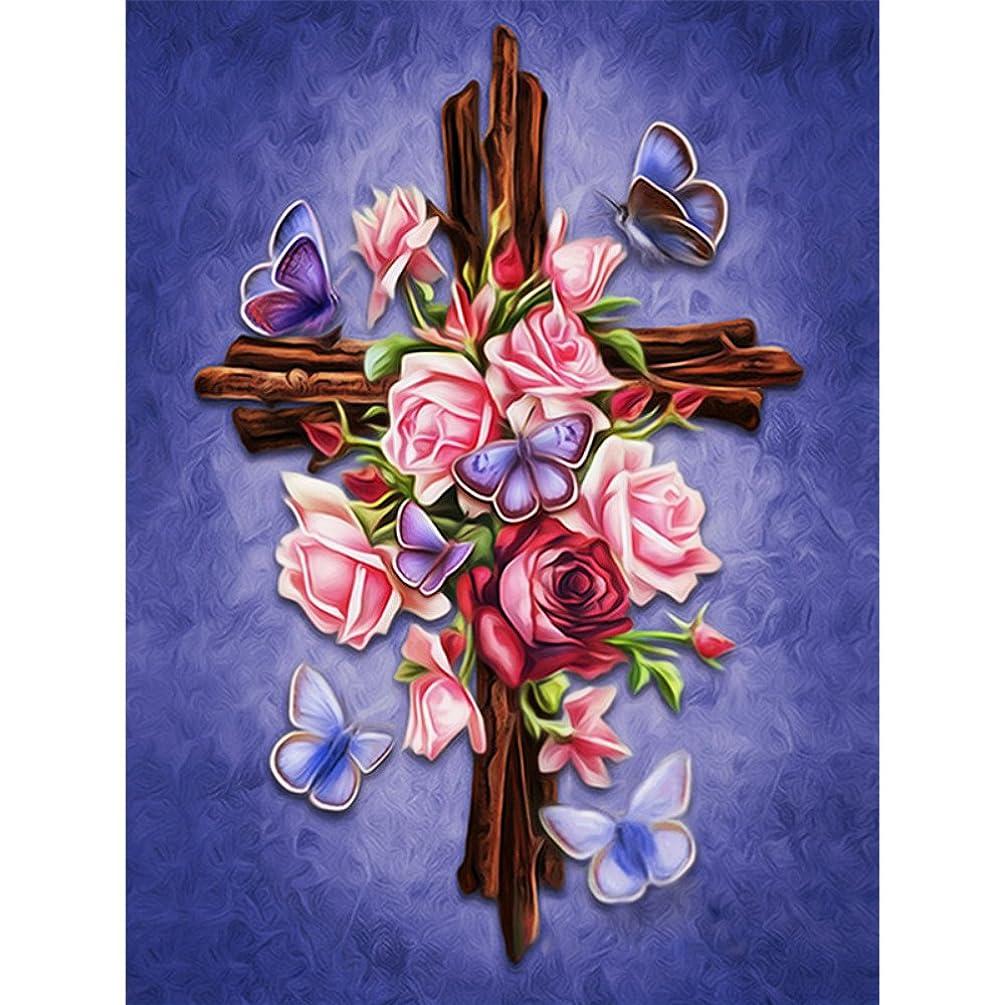 Love the Cross Diamond Painting - PigBoss 5D DIY Religion Diamond Embroidery Diamond Painting Cross Stitch Kits Love the Cross Mosaic Pattern Christmas gift for Adults (11.8 x 15.7 inch)
