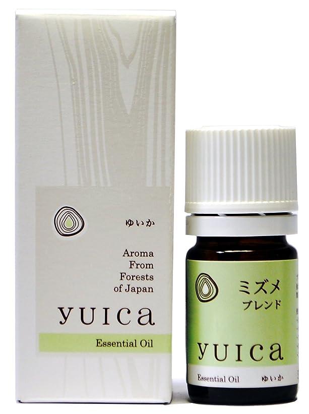 混乱解釈する費用yuica エッセンシャルオイル ミズメブレンド (アロマトリートメント用) 5mL
