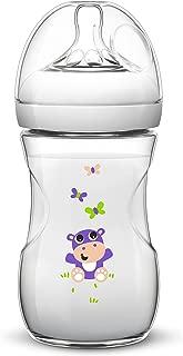Philips Avent SCF627/22 Natural Bottle Hippo (260ml/9oz) 1m+