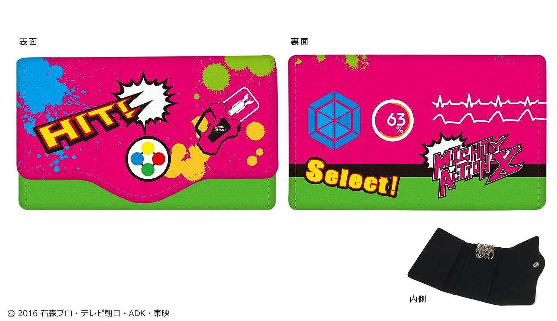 平成仮面ライダーシリーズ 仮面ライダー エグゼイド キーケース Vol.2 04