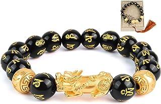 Braccialetto Feng Shui Braccialetto di ossidiana nera Braccialetto cinese Pi Xiu con amuleto intagliato a mano per ricchez...