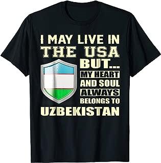 Uzbekistan flag shirt, Uzbek patriotic gifts Shirt