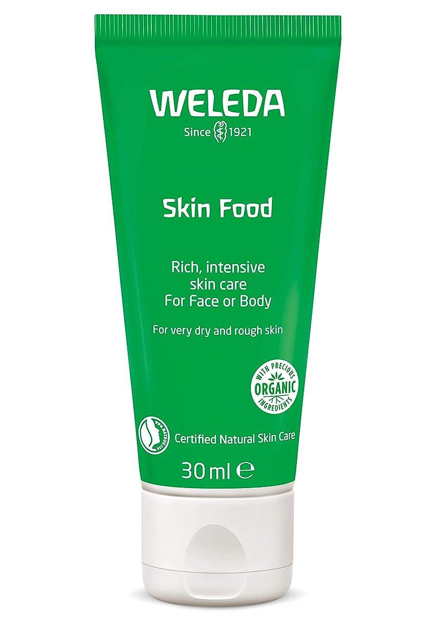 どちらかドライブ俳優WELEDA(ヴェレダ) スキンフード(全身用クリーム) 30ml 【ひどい乾燥やゴワつきに?手や肘、かかとなどの集中ケアに?肌荒れしやすい季節のお顔のケアに】