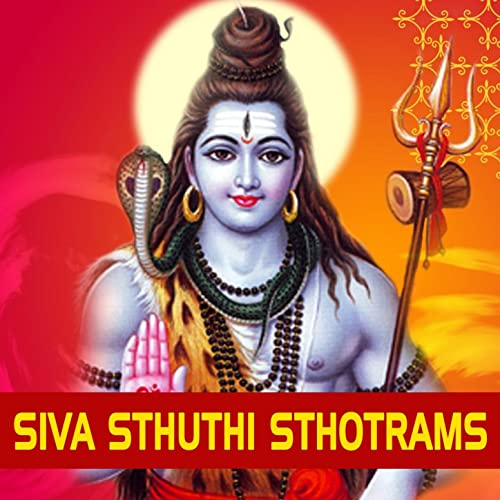 Siva Sthuthi Sthotrams by S  P  Balasubrahmanyam Ramu on Amazon