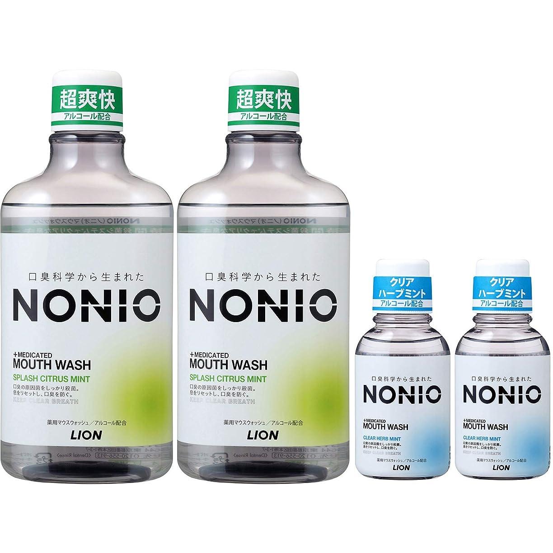 殉教者ワイド事実上[医薬部外品]NONIO マウスウォッシュ スプラッシュシトラスミント 600ml×2個 洗口液+ミニリンス80ml×2個