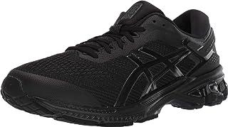 Men's Gel-Kayano 26 Running Shoes