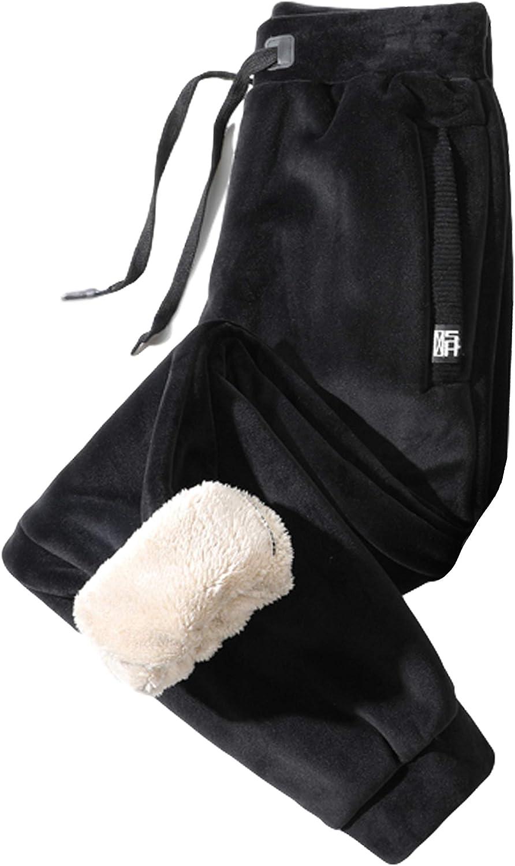 Gihuo Men's Comfy Sherpa Lined Winter Pants Fleece Sale SALE% OFF Jo Omaha Mall Sweatpants